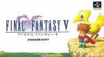 Final Fantasy V (SNES)