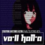 VA-11 HALL-A: Cyberpunk Bartender Action (Switch eShop)