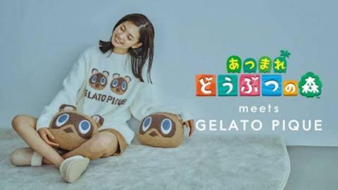 Animal Crossing Meets Gelato Pique