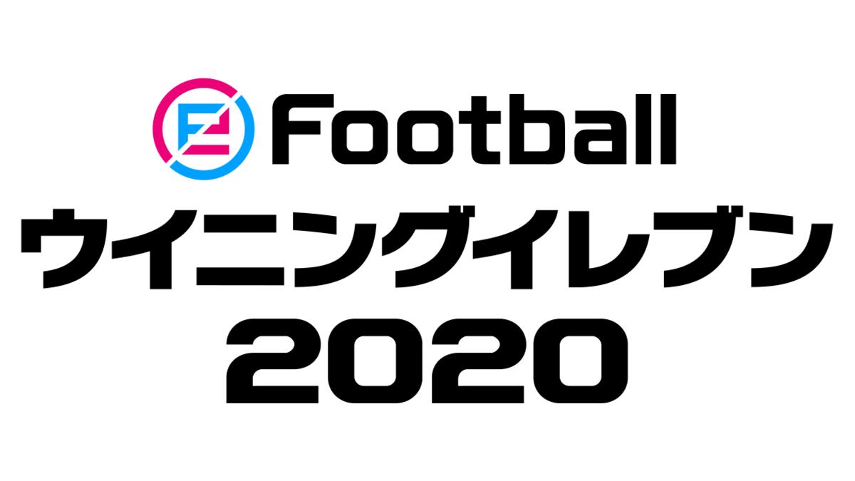 PlayStation Partner Awards 2020 Japan Asia