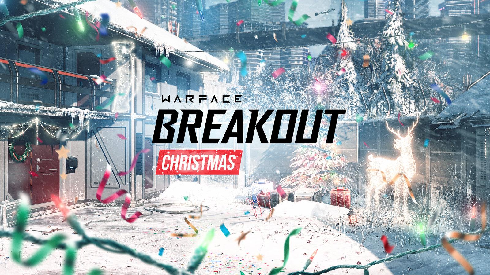 Warface: Breakout - Cold Sun